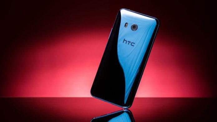 HTC U11 Offline market